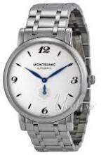 Montblanc 110589 Star Samppanja/Teräs Ø39 mm 110589